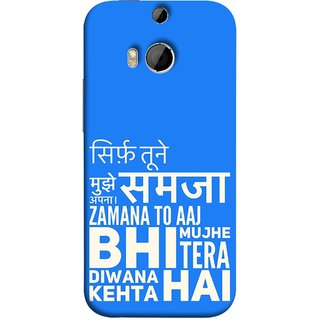FUSON Designer Back Case Cover For HTC One M8 :: HTC M8 :: HTC One M8 Eye :: HTC One M8 Dual Sim :: HTC One M8s (Zamana To Aaj Bhi Muze Diwana Kahta Hai )