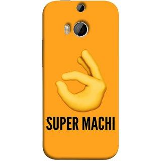 FUSON Designer Back Case Cover For HTC One M9 Plus :: HTC One M9+ :: HTC One M9+ Supreme Camera (Super Machi Video Song Allu Arjun Samantha)