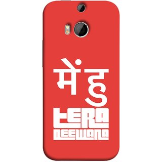 FUSON Designer Back Case Cover For HTC One M9 Plus :: HTC One M9+ :: HTC One M9+ Supreme Camera (I Am Your Big Fan And Will Always In Love Life)