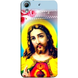 FUSON Designer Back Case Cover For HTC Desire 728 Dual Sim :: HTC Desire 728G Dual Sim (Sacred Heart Of Jesus Christ Red Roses Long Hairs)