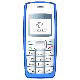 IKall K72 (Single Sim, 1.4 Inch Display, Vibration, BIS Certified )