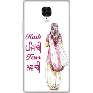 Print Opera Hard Plastic Designer Printed Phone Cover for Gionee M6 Plus Pink punjabi suit girl