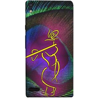 FUSON Designer Back Case Cover For Huawei Ascend P6 (Vintage Art Krishna Water Color Painting Murli)