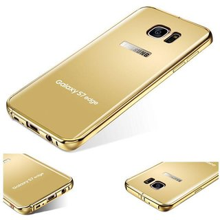 Samsung Galaxy S7 Edge Cover by Doyen Creations - Golden