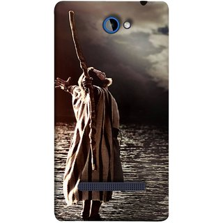 FUSON Designer Back Case Cover For HTC Windows Phone 8S :: HTC 8S (Excited Old Young Man On Beach Full Of Clouds )