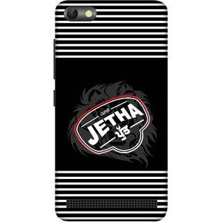 Print Opera Hard Plastic Designer Printed Phone Cover for  Lenovo A2020 Jetha putt black and white design