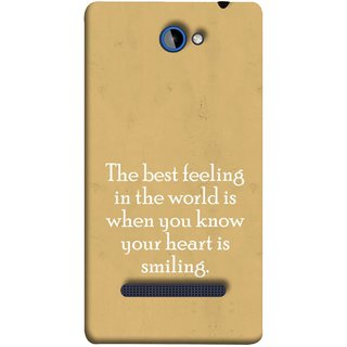 FUSON Designer Back Case Cover For HTC Windows Phone 8S :: HTC 8S (Heart Is Smiling Best Feeling In World Keep Smile)
