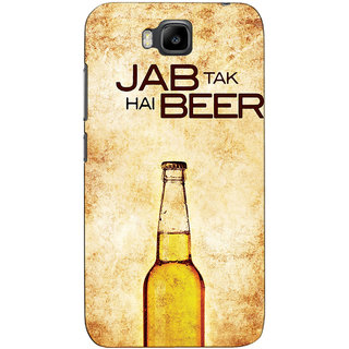 Sketchfab Jab Tak Hai Beer  Totu TPU Ultra Thin PREMIUM LATEST DESIGNER PRINTED CASE COVER For Huawei Honor Bee - Clear