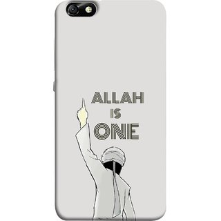 FUSON Designer Back Case Cover For Huawei Honor 4X :: Huawei Glory Play 4X (Allah One Arab Haj Men Middle East Necklaces)