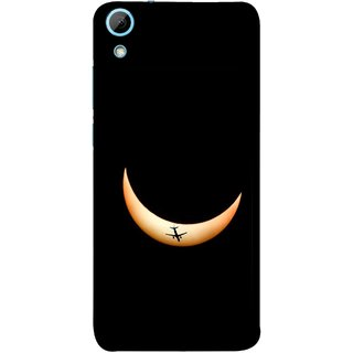 FUSON Designer Back Case Cover For HTC Desire 628 :: HTC Desire 628 Dual Sim  (Black Background Yellow Moon Beam Lovely Picture)