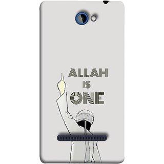 FUSON Designer Back Case Cover For HTC Windows Phone 8S :: HTC 8S (Allah One Arab Haj Men Middle East Necklaces)