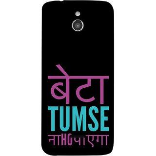 FUSON Designer Back Case Cover For InFocus M2 (Son You Can'T Achieve Nahi Ho Sakta )