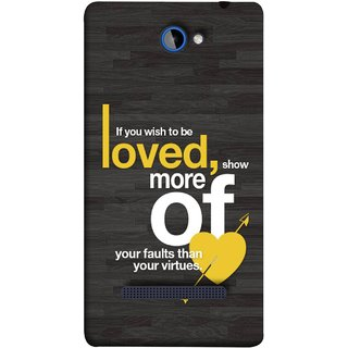 FUSON Designer Back Case Cover For HTC Windows Phone 8S :: HTC 8S (Broken Heart Arrow Quotes Show More Your)