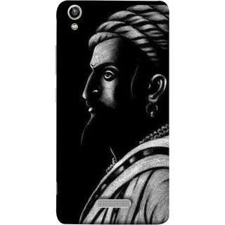 FUSON Designer Back Case Cover For Lava Pixel V1 (Chatrapati Shivaji Maharaj Sideview Jiretop With Beard)