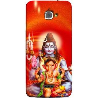 FUSON Designer Back Case Cover For InFocus M350 (Ganpati Shiva Om Namah Shivay Sitting Jatadhari Kamal)
