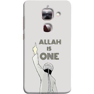 FUSON Designer Back Case Cover For LeEco Le 2s :: LeEco Le 2 Pro :: LeTV 2 Pro :: Letv 2 :: LeEco Le 2 (Allah One Arab Haj Men Middle East Necklaces)