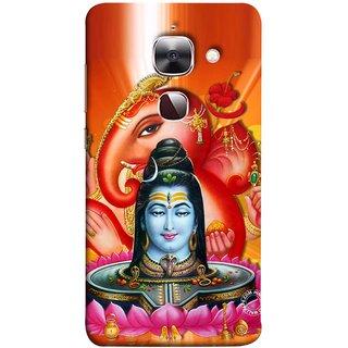 FUSON Designer Back Case Cover For LeEco Le 2s :: LeEco Le 2 Pro :: LeTV 2 Pro :: Letv 2 :: LeEco Le 2 (Ganpati Shiva Om Namah Shivay Jatadhari Shankar)