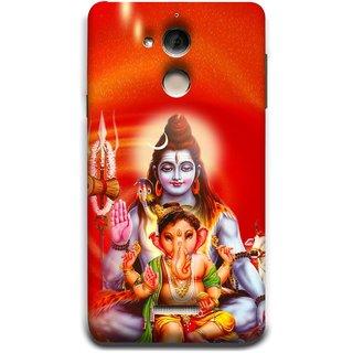 FUSON Designer Back Case Cover For Coolpad Note 5 (Ganpati Shiva Om Namah Shivay Sitting Jatadhari Kamal)