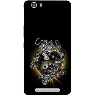 FUSON Designer Back Case Cover For Gionee Marathon M5 Lite (Beautiful Graffiti Lion Tiger Wallpaper Chinese )