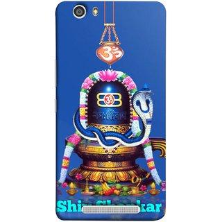FUSON Designer Back Case Cover For Gionee Marathon M5 Lite (Shri Ganesh Shivling Om Lotus Nag Abhishek)