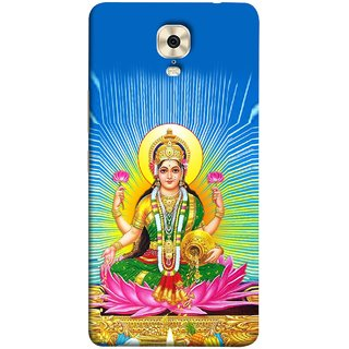 FUSON Designer Back Case Cover For Gionee M6 (Maa Dhan Lakshmi Hindu Parvati Saraswati Shankar)