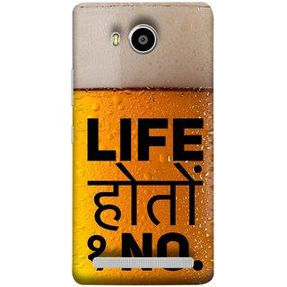 FUSON Designer Back Case Cover For Lenovo A7700 (Life Hoto Beer Glass Bubble Daaru Drink Wine )