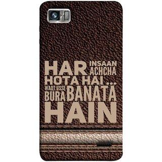 FUSON Designer Back Case Cover For Lenovo K860 :: Lenovo IdeaPhone K860 (Waqt Usse Bura Banata Hai Brown Background)