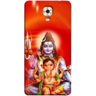 FUSON Designer Back Case Cover For Gionee M6 (Ganpati Shiva Om Namah Shivay Sitting Jatadhari Kamal)