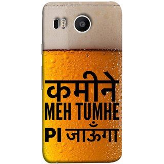 FUSON Designer Back Case Cover For LG Nexus 5X :: LG Google Nexus 5X New (I Will Drink You All Cold Chilled Beer Glass )