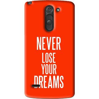 Snooky Printed  Mobile Back Cover For  - Multi