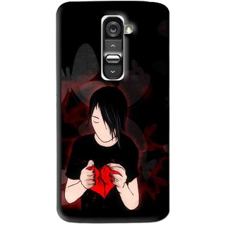Snooky Printed Broken Heart Mobile Back Cover For Lg G2 Mini - Multi