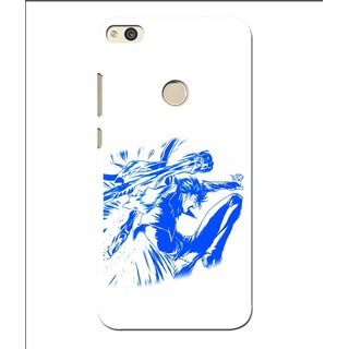 Snooky Printed Horse Boy Mobile Back Cover For Huawei P8 Lite (2017) - Multi