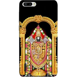 FUSON Designer Back Case Cover For Huawei Honor 6 Plus (South Rich God Mandir Tirupathi Balaji Gold )