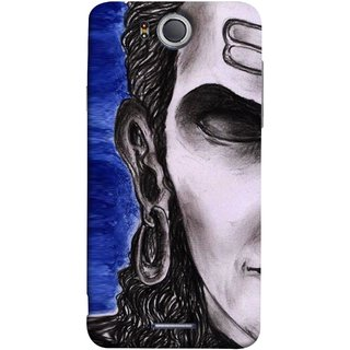 FUSON Designer Back Case Cover For InFocus M530 (Lord Shiva Mahashivratri Bam Bam Bhole Third Eye )