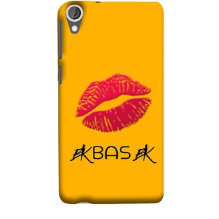 FUSON Designer Back Case Cover For HTC Desire 825 (Red Pink Juicy Lips Woman Female Girls Girlfriend)