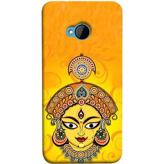 FUSON Designer Back Case Cover For HTC M7 :: HTC One M7 (Bless Happy Navratri Crown Mukut Third Eye Neckles)