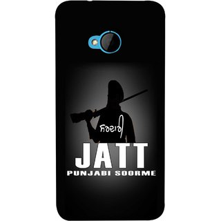 FUSON Designer Back Case Cover For HTC M7 :: HTC One M7 (Gary Hothi Jatt Soorme Punjabi Song Movie Famous)