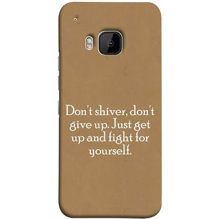 FUSON Designer Back Case Cover For HTC One M9 :: HTC One M9S :: HTC M9 (Yourself Motivational Inspirational Saying Quotes)