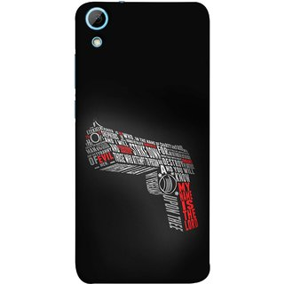 FUSON Designer Back Case Cover For HTC Desire 828 Dual Sim (My Name Is The God Upon Thee Evil New Strike Down)