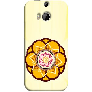 FUSON Designer Back Case Cover For HTC One M9 Plus :: HTC One M9+ :: HTC One M9+ Supreme Camera (Best Rangoli Patterns Treditional Photo Wallpapers )