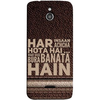 FUSON Designer Back Case Cover For InFocus M2 (Waqt Usse Bura Banata Hai Brown Background)