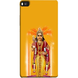 FUSON Designer Back Case Cover For Huawei P8 (Maryada Purshottam Hindu God Lotus Vishnu )