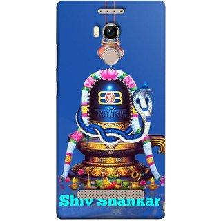 FUSON Designer Back Case Cover For Gionee Elife E8 (Shri Ganesh Shivling Om Lotus Nag Abhishek)