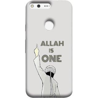 FUSON Designer Back Case Cover For Google Pixel (Allah One Arab Haj Men Middle East Necklaces)