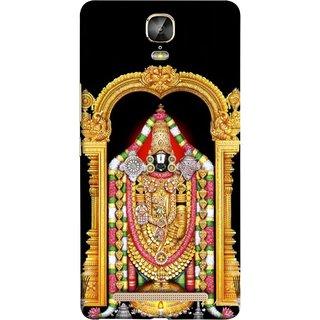 FUSON Designer Back Case Cover For Gionee Marathon M5 Plus (South Rich God Mandir Tirupathi Balaji Gold )