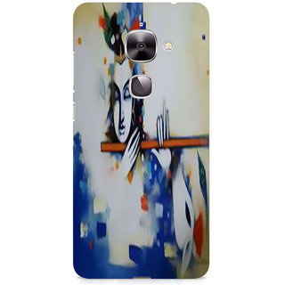 Printgasm LeEco Le 2 printed back hard cover/case,  Matte finish, premium 3D printed, designer case