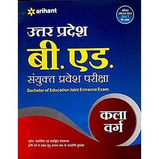 Uttar Pradesh B.Ed SANYUKT PRAVESH PARIKSHA KALA VARG