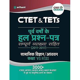 CTET & TETs Paper-I Samajik Vigyan/Adhyayan Kaksha VI-VIII