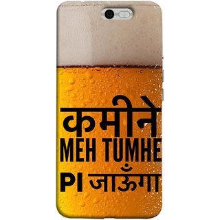 FUSON Designer Back Case Cover For InFocus M812 (I Will Drink You All Cold Chilled Beer Glass )