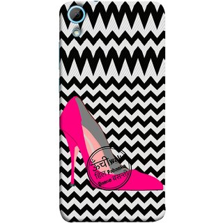 FUSON Designer Back Case Cover For HTC Desire 830 :: HTC Desire 830 Dual Sim (High Pencil Heel For Basanti Womans Girls Dance)